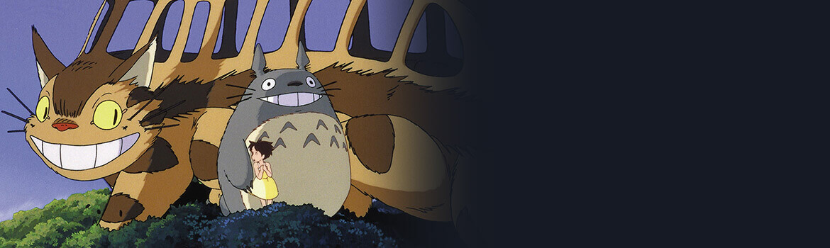 My Neighbor Totoro In Theaters!