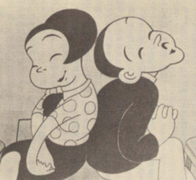 Chikara to Onna no Yo no Naka (Within the World of Power and Women)
