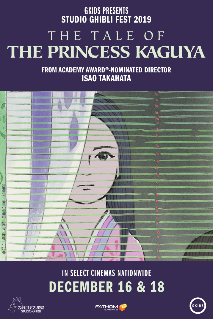 The Tale of The Princess Kaguya in Theaters