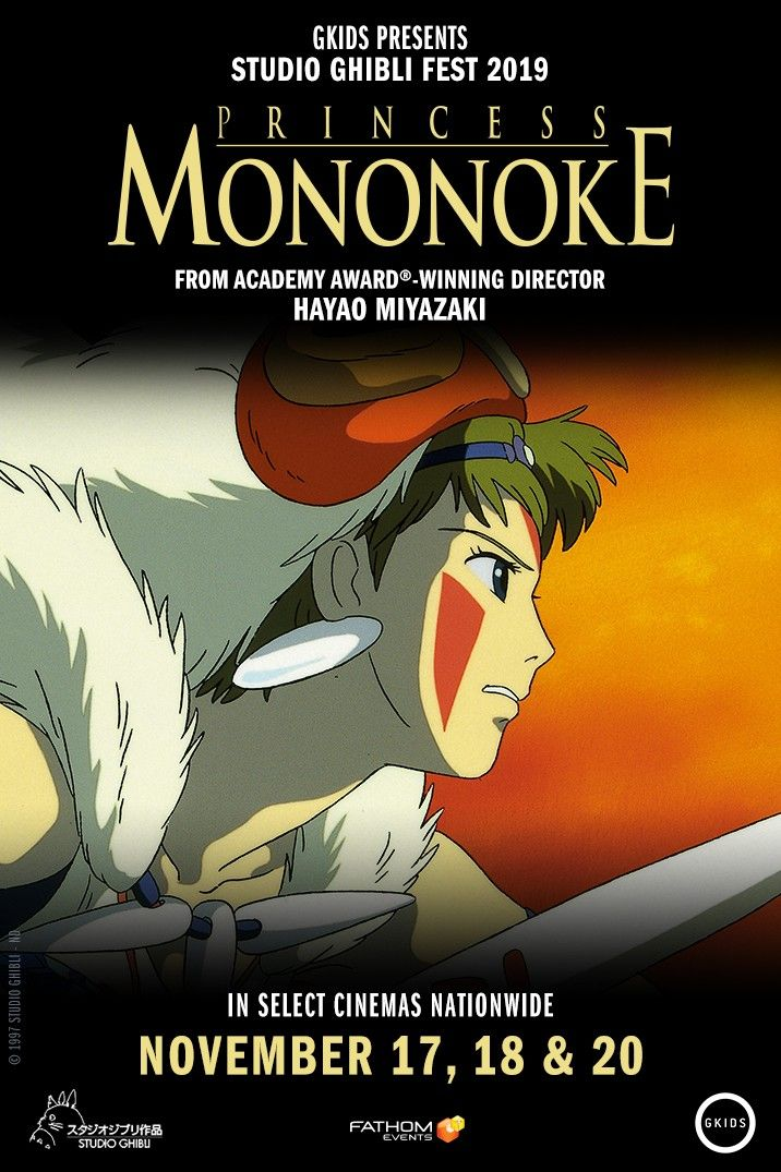 Princess-Mononoke-in-Theaters