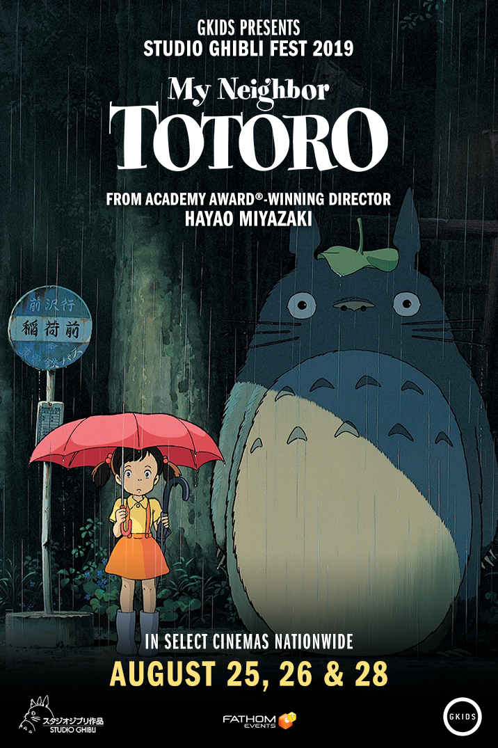 My Neighbor Totoro In Theaters