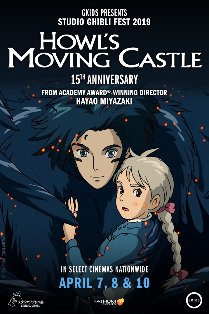 Howl's Moving Castle is Coming To Theaters!