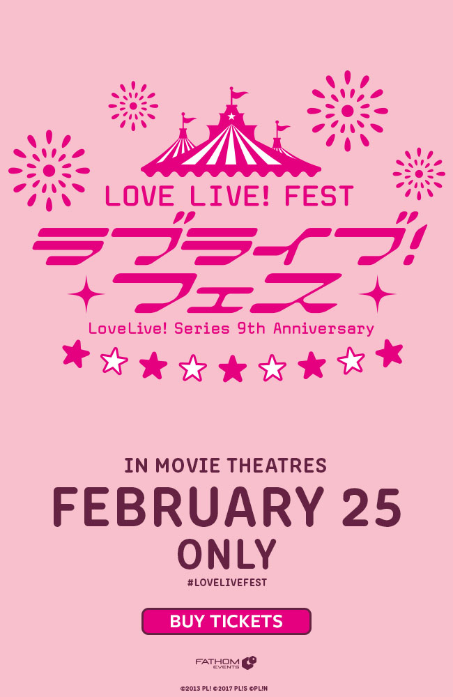 Love Live! Series 9th Anniversary LOVE LIVE! FEST