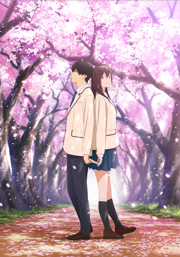 I Want to Eat Your Pancreas Coming To Theaters!