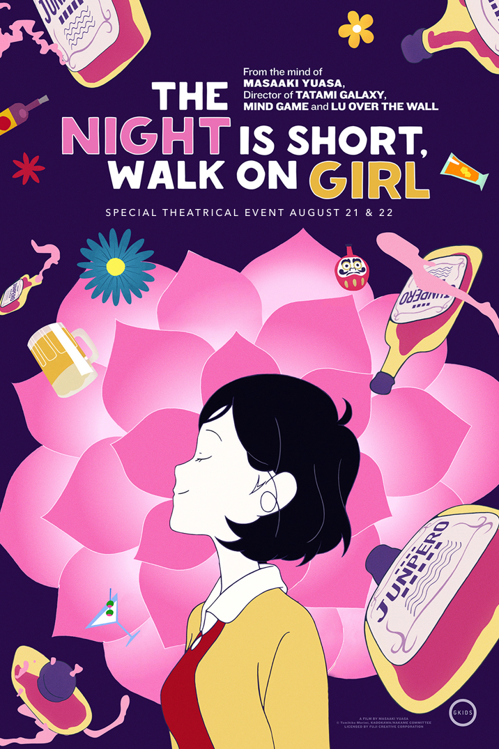 The Night is Short, Walk On Girl in Theaters!