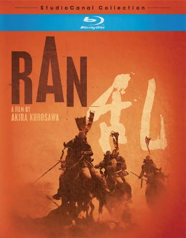 Ran Blu-ray 012236107798