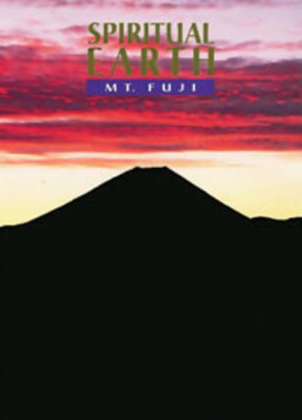 Spiritual Earth: Mount Fuji DVD