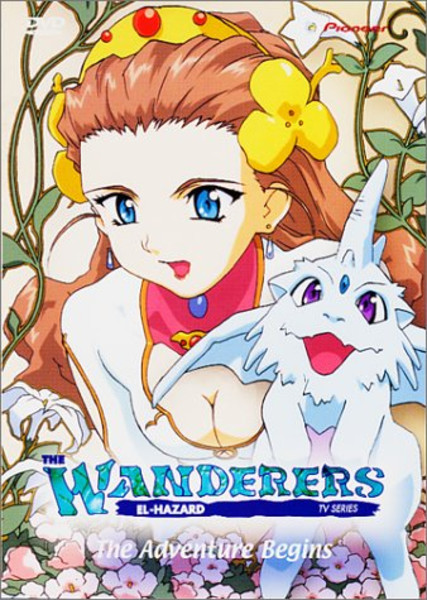 El-Hazard The Wanderers DVD 1