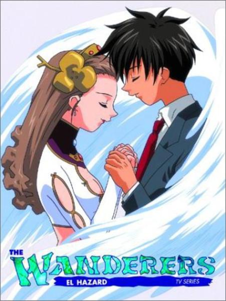 El-Hazard The Wanderers DVD 4