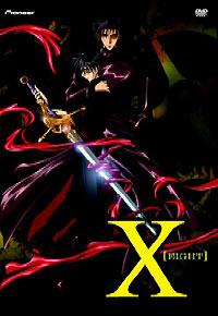 X TV Series DVD 8 013023183193