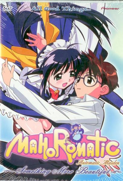 Mahoromatic DVD 3