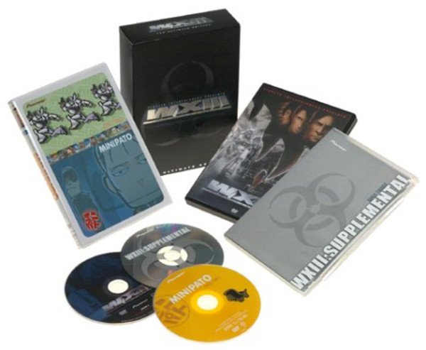 Patlabor WXIII The Movie Ultimate Edition DVD