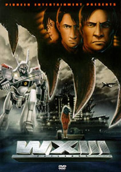 Patlabor Movie 3 WXIII DVD