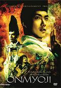 Onmyoji The Yin Yang Master DVD