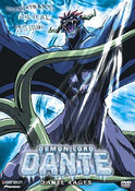 Demon Lord Dante DVD 2