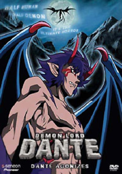 Demon Lord Dante DVD 3