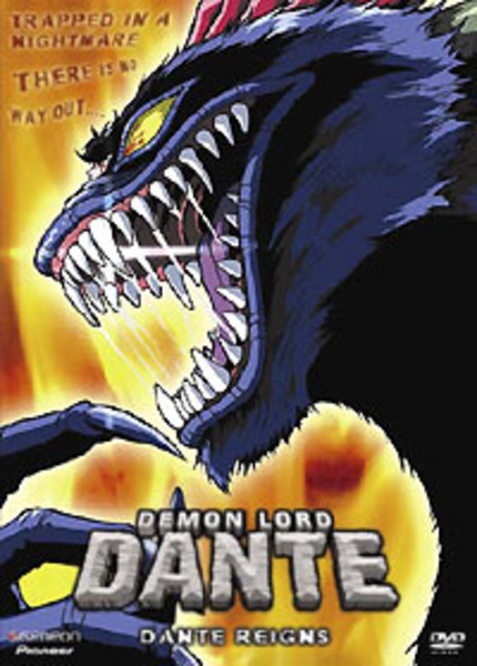 Demon Lord Dante DVD 4