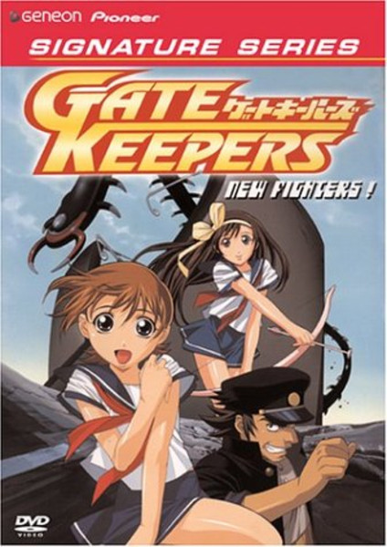 Gatekeepers DVD 2