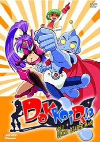 Dokkoida DVD 1 013023228191