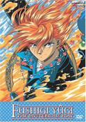 Fushigi Yugi DVD 3