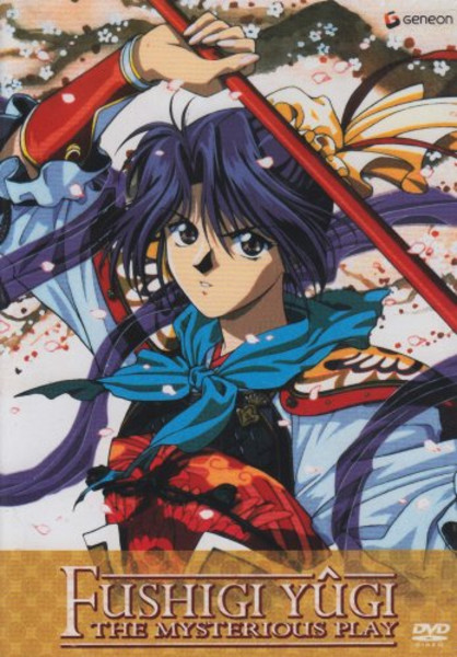 Fushigi Yugi DVD 5