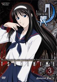 Lunar Legend Tsukihime DVD 3 013023234994