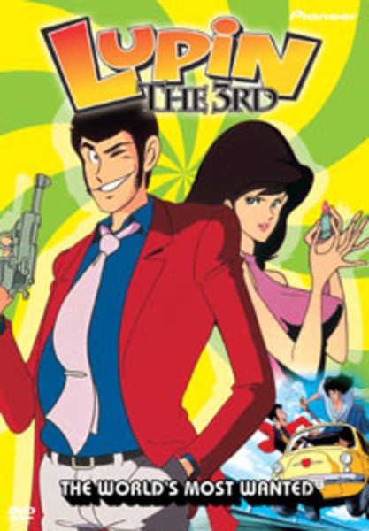 Lupin the 3rd TV Series 3-Pack DVD