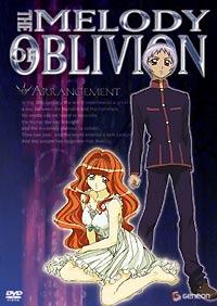 Melody of Oblivion DVD 1 013023249899