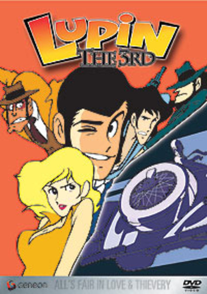 Lupin the 3rd TV DVD 13