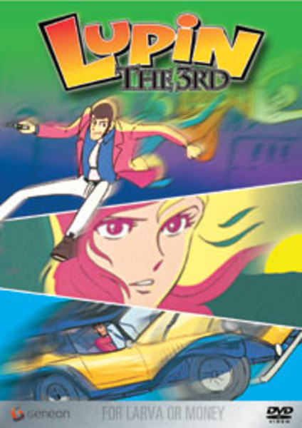 Lupin the 3rd TV DVD 14