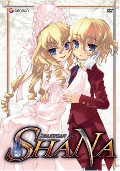 Shakugan No Shana DVD 4