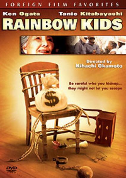 Rainbow Kids DVD