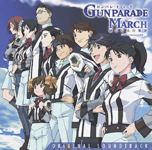 Gunparade March CD Soundtrack Spirit of Samurai