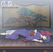 Ai Yori Aoshi Enishi CD Soundtrack 1 Pine