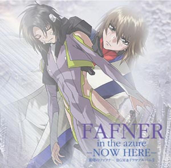 Fafner Original CD Soundtrack 2 Now Here