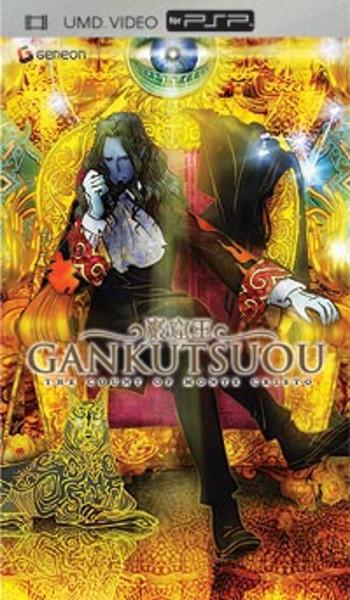 The Count of Monte Cristo Gankutsuou UMD 1
