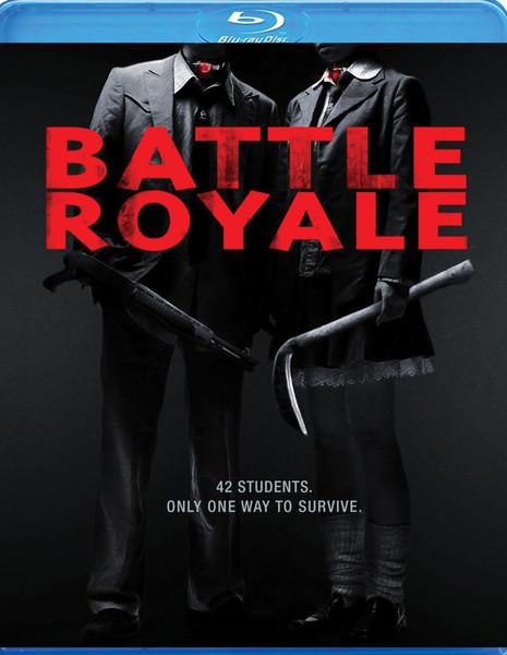 Battle Royale Director's Cut Blu-ray