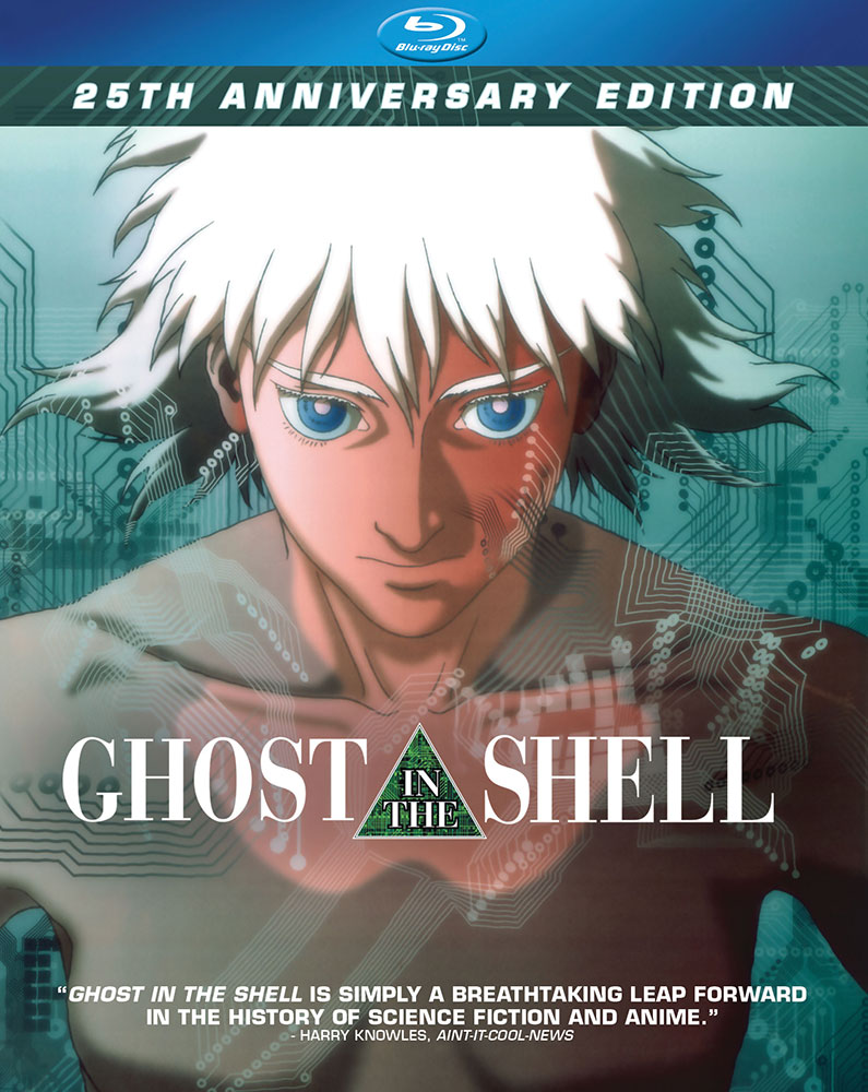 Ghost in the Shell Blu-ray 25th Anniversary Edition
