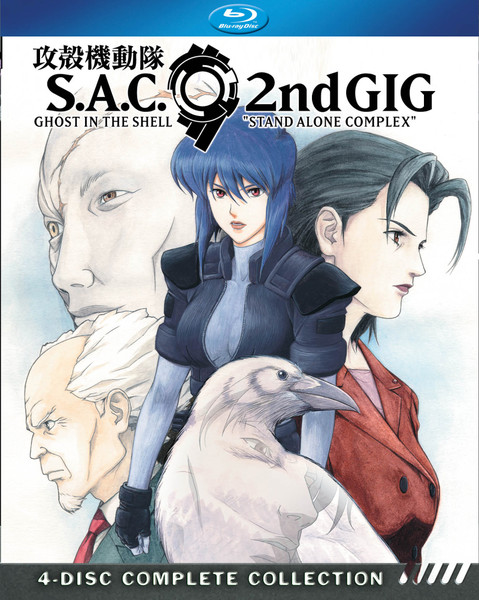 Ghost In The Shell Stand Alone Complex 2nd Gig Blu Ray