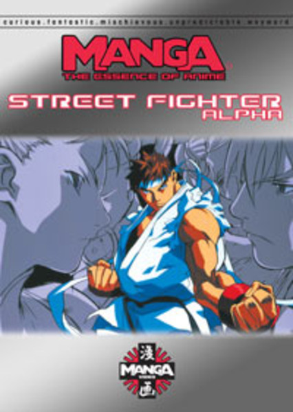 Street Fighter Alpha The Movie DVD Essence of Anime