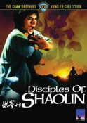 Disciples of Shaolin DVD