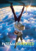 Patema Inverted DVD