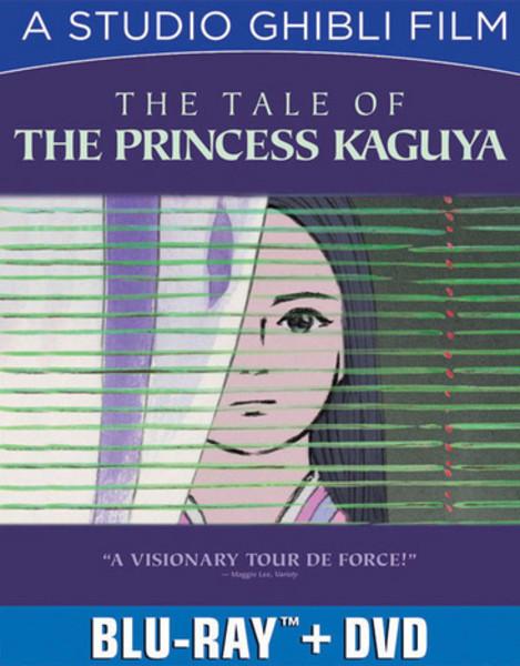Tale of The Princess Kaguya DVD/Blu-ray (Hyb)