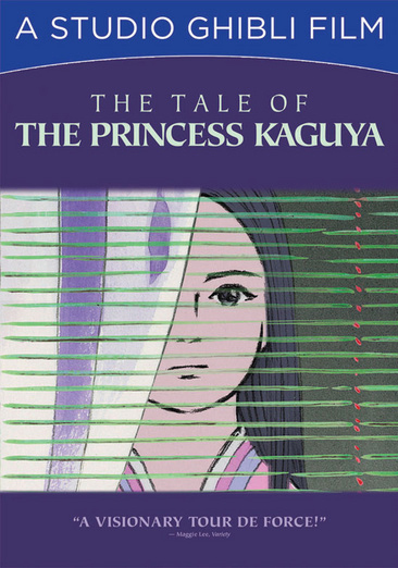 Tale of The Princess Kaguya DVD 025192281310