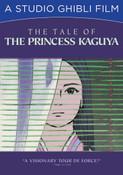Tale of The Princess Kaguya DVD