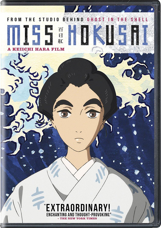 Miss Hokusai DVD