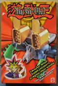 Launcher Spider YuGiOh Model Kit