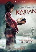Kaidan DVD