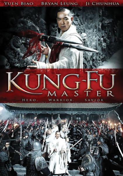 Kung-Fu Master DVD