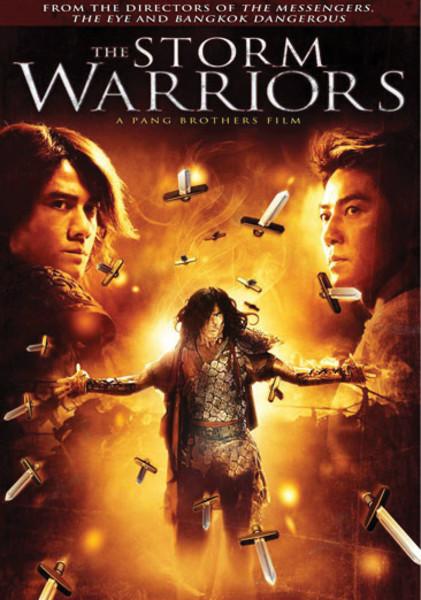 The Storm Warriors DVD